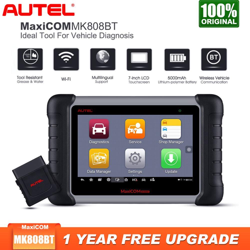 Autel MaxiCOM MK808BT OBD2 Scanner Car Diagnostic Tool Full System Diagnosis Code Reader Tester ODB2 Key Programmer Immobilizer