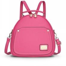 Melodycollection Карамельный цвет из искусственной кожи мини рюкзак для женщин девушки кошелек мода школьный мини Повседневный Рюкзак купол рюкзаки