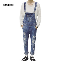 Men Women Denim Jumpsuit Jeans Overalls Street Fashion Hole Male Bib Harem Pant