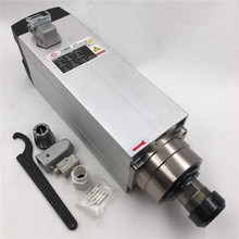 7 5KW ER32 Spindle Motor 220V Air Cooled 18000rpm High Speed Air cooling 20 7A CNC