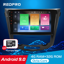 все цены на IPS Screen Android 9.0 9.1 Car DVD Player for Nissan X-Trail Qashqail 2014-2017 GPS Navigation Radio Video FM Stereo Multimedia онлайн