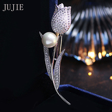JUJIE Pearl Brooches For Women 2017 Trendy Crystal White Flower Brooch Pins Wedding Rhinestone Brooches Fashion Jewelry