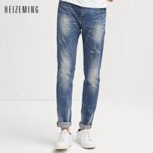 HEIZEMING 2017 Male Jeans Hip hop  vogue Hole denims Pencil Pants pants Male Top Fashion Stretch Blackest A Pair Of Jean Skinny