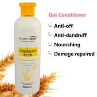 Oat Nourishing Moisture Hair Care Product Deep Repair Moisturizing Hair Conditioner Pure Natural Extract Hair Mask