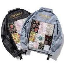 Harajuku Style Splice Ethnic Patch Denim Jacket Women Holes Zippers Fashion Pers