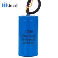 CD60 100 мкФ 250V AC пусковой конденсатор для сверхмощного электрического двигателя Воздушный компрессор красный желтый два провода