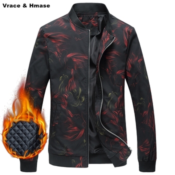 Personalized printing fashion trend large size baseball jacket New arrival 2017 slim quality plus cotton thick winter jacket men