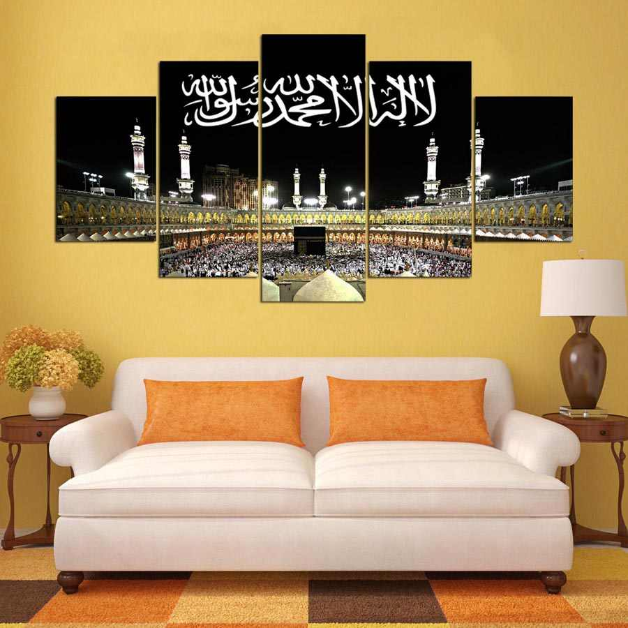 5 piece Set Islamic Muslim canvas painting Canvas picture painting room decor print poster wall art WD-1876