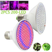 2 pcs 200 LEDs E27 LED Plant Grow Light Lamp Growing Lights Bulbs for Hydroponics indoor Flower Plants Vegetable Green House