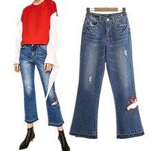 Бесплатная доставка джинсы женщина 2017 единорог мультфильм лоскутное старинные джинсовые брюки джинсы Клеш брюки бойфренд джинсы для женщин