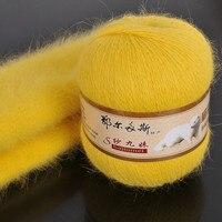 Free Shipping Mink Mink Yarn Macrotrichia Yarn Mink Hair Line Macrotrichia Water Mink Cashmere Yarn Thread