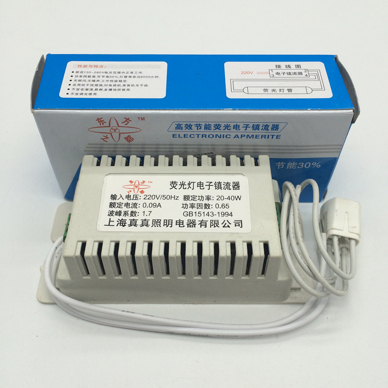Online Buy Wholesale 40w Electronic Ballast From China 40w