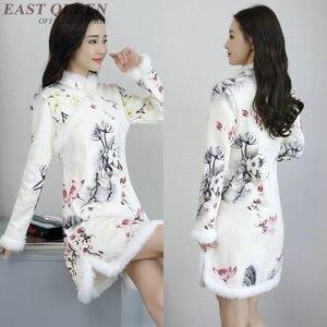 Image 4 - Qipao traditional Chinese oriental dress women cheongsam sexy modern Chinese dress qi pao female winter asian dress AA4147