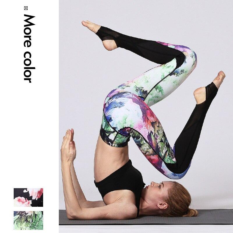 Women's High Waist  Printed Leggings Fitness Yoga Sport Pants Fitness Legging Elastic Sport Pants Gym Workout Running Leggings