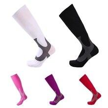 Новые беговые компрессионные дышащие баскетбольные футбольные спортивные носки Велоспорт Фитнес беговые леггинсы