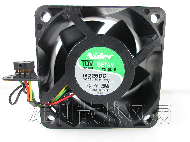 Free Delivery.6038 12V1.50A B35441-94 4 wire violent fan DL380G5 server fan