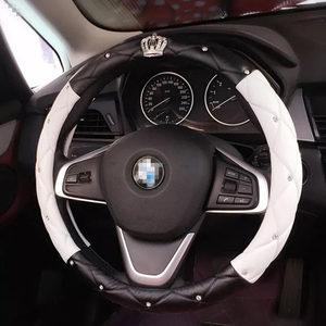 Image 1 - Rhinestone Crystal Car Steering wheel cover Crown Coverd Women  Luxurious Diamond PU Leather Car handles cover