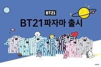 Kpop Homewear Bangtan Boys BT21 Cartoon Sleepwear Version Suga Same Harajuku Pajamas Long Sleeve Shirt Nighty Men Women Bedgown