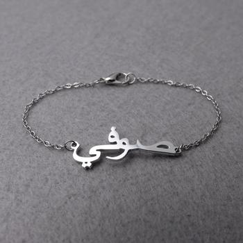 Customized Arabic Name Bracelet,Personalized Name Bracelet Charms,Women Kids Jewelry,Gift for her,Arabic Name Bangle bracelet wholesale 2019 new fashion jewelry leather bracelet for women bangle europe beads charms gold bracelet christmas gift