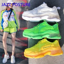 Womens transparent soles yellow shoes ladies dad white sneakers fashion neon green y954