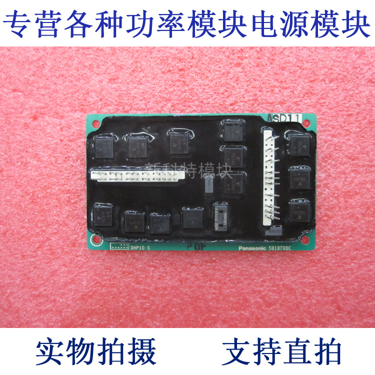 581B700C   integrated frequency control module581B700C   integrated frequency control module