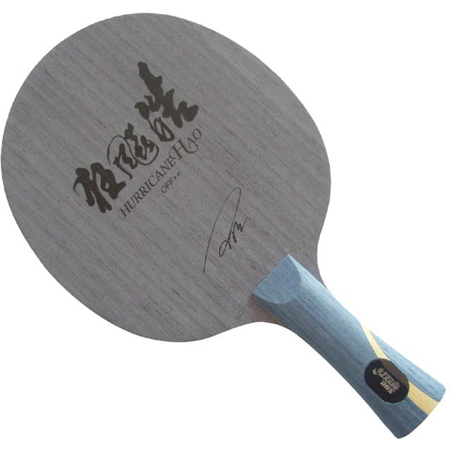 DHS Hurricane Hao (5 Full Wood) OFF++ Table Tennis Blade for PingPong Racket original dhs hurricane hao 3 table tennis blade carbon blade table tennis racket racquet sports indoor sports wang hao use
