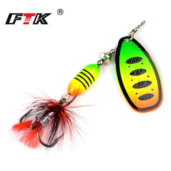 Legend Coupon FTK-Spinner-Bait-17-5g-Feather-Treble-Hooks-Metal-Fishing-Lure-Spoon-Lure-Pike-Wobblers-99.jpg_350x350