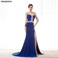 See Through Look Royal Blue Sexy Beach Evening Dress Rhinestone Cap Sleeve Crystal Evening Dresses Long Formal Party Gowns