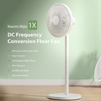 Xiaomi Mijia 1X DC Frequency Conversion Fan APP Control /AI Voice For Home Cooler Floor Standing Fan Air Conditioner Natual Wind