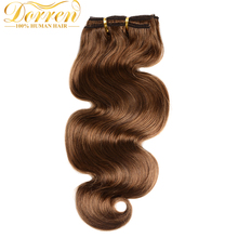 Doreen 70gram Full Head Clip In Human Hair Extensions Brazilian Wavy Hair Clip In Remy Hair Extensions 100% Real Human Hair