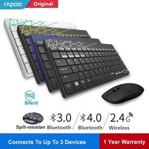 Rapoo 8000M Multi-mode Silent