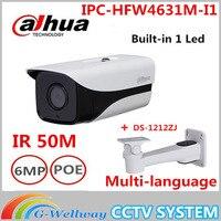 Original DAHUA 6MP IP Camera DH IPC HFW4631M I1 Bullet IR 50M 1080P Waterproof Outdoor Full