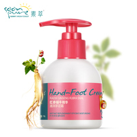 SOON PURE Red Ginseng Snail Essence Hand Foot Cream Feet Care Skin Care Whitening Moisturizing Ageless Anti Chapping Beauty