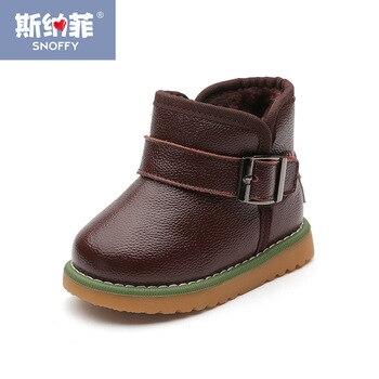 bastante agradable 88aa2 8532f Botas de nieve para niños, niñas, zapatos de invierno, zapatos de cuero  auténtico para niños TX135 >> sweety dreamy Store