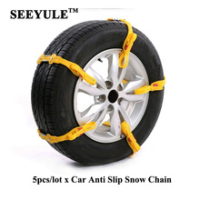 Buy   Chains Winter Icy Mud Road Safety 145mm-285mm Tyre  online