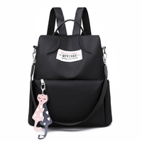 Oxford cloth shoulder bag women 2019 new bag Korean fashion Joker trend nylon high capacity anti theft backpack