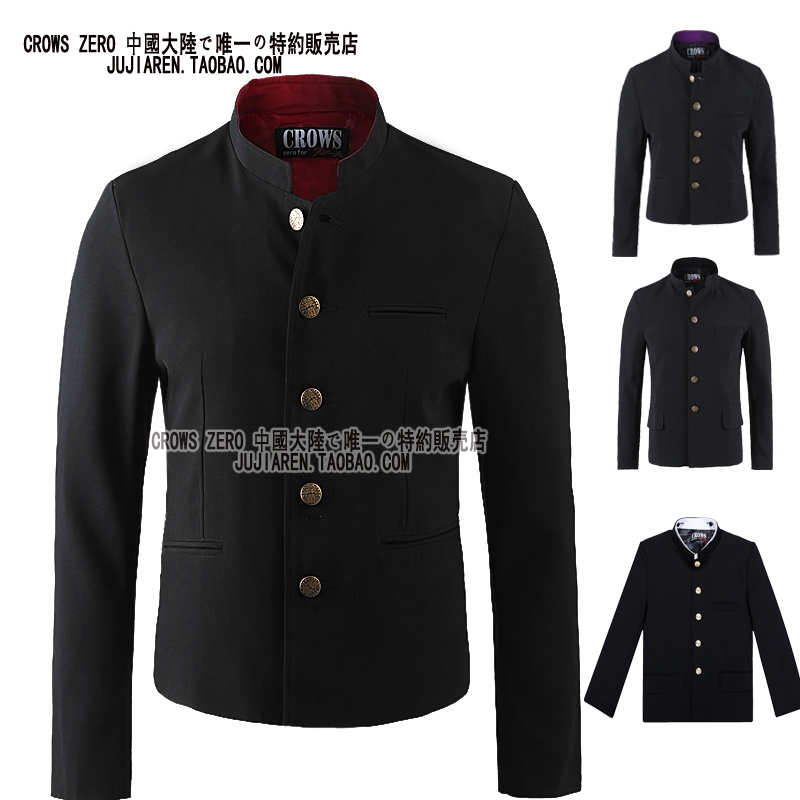 Free Shipping New Japanese School Uniform Male Men's Boy Slim Blazer Chinese Tunic Jacket Top Korean Coat On Sale