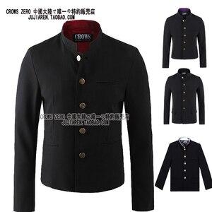 Image 1 - Free Shipping New Japanese senior middle school uniform male mens Suzura slim blazer chinese tunic jacket top Korean coat