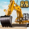 RC Excavator 15 CH 2 4G Metal Electric Remote Control Car USB Charging Led Flashing Light