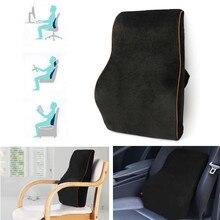 Автомобиль пены памяти поясничной Поддержка подушки для дома и офиса Авто сиденье Поддержка S стул подушку
