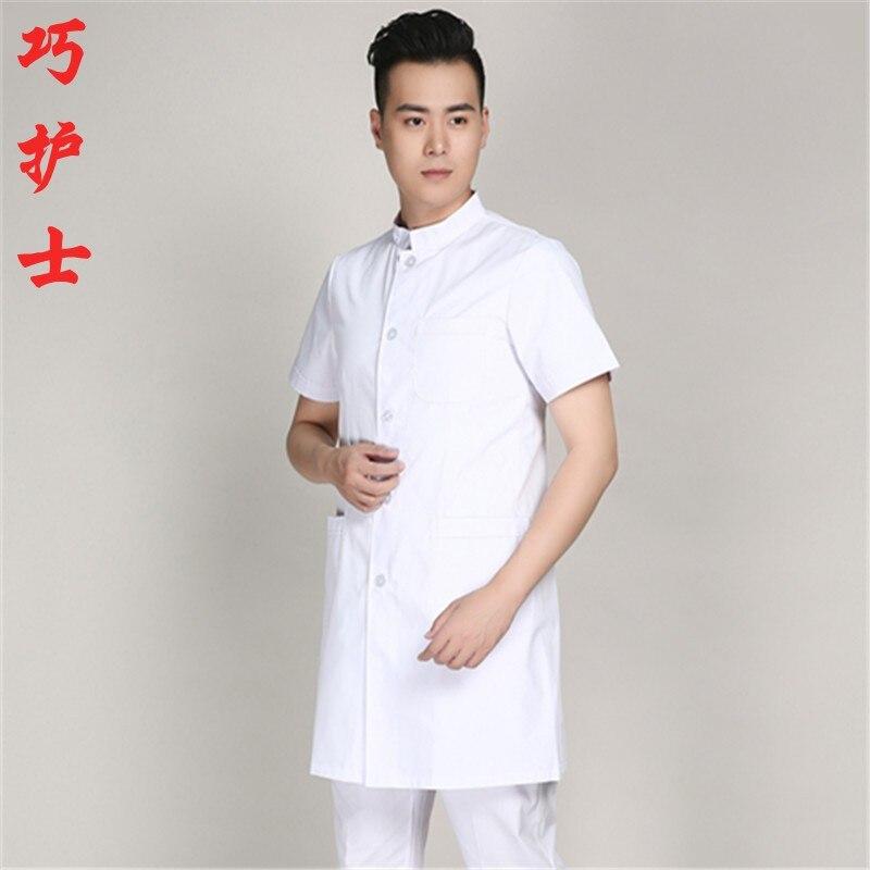 Белое пальто с короткими рукавами доктор одежда эксперимент платье медсестры платье летнее платье татуировщик салон красоты работа одежда