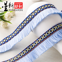 50 Yards Pack 3 7 CM Lace Grosgrain National Wind Embroidery Ribbon Decorative Accessories Concentrated Tassels