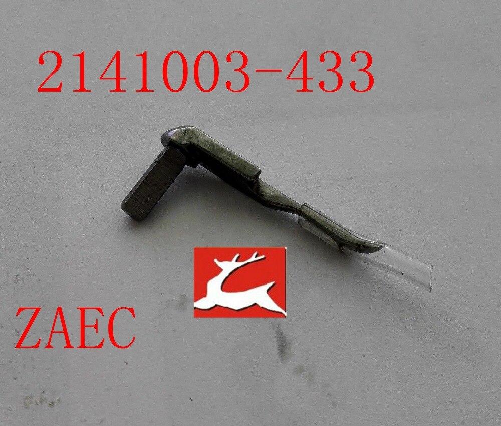 ᐂZAEC hogar bolsa de máquina de coser looper modelo 2141003-433 de ...