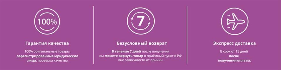 2109076321_734305797