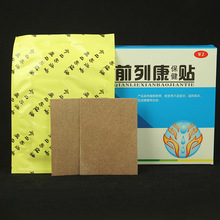 Prostatitis Paste/a Prostate Health Care Products/plasters P