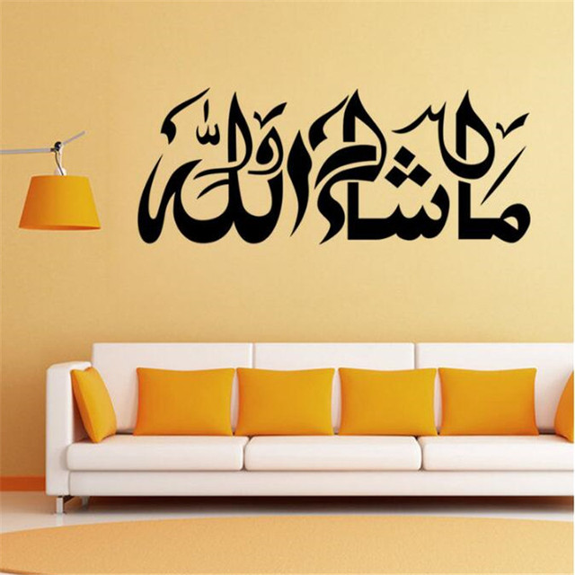 IDFIAF Muslim Arab family adornment bedroom wall stickers vinyl ...