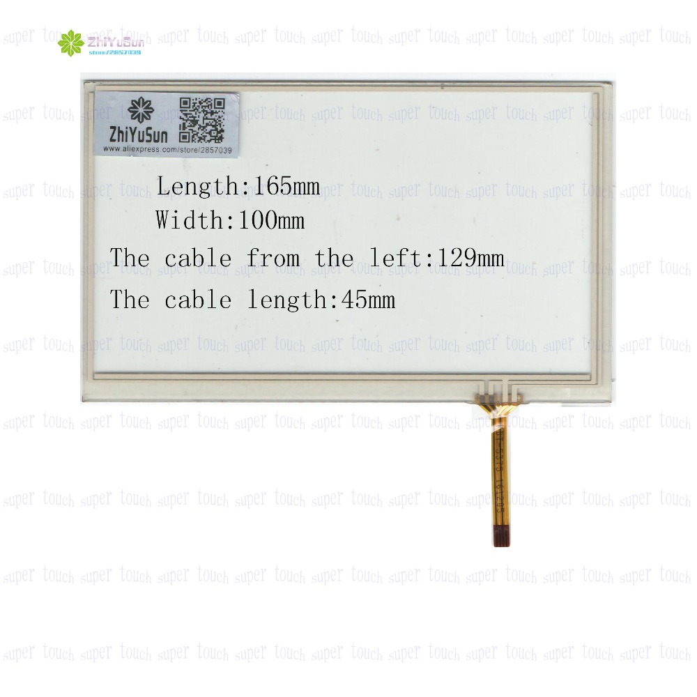 ZhiYuSun KDT-5375 7Inch 165mm*100mm 4Wire Resistive <font><b>TouchScreen</b></font> Panel Digitizer <font><b>165</b></font>*<font><b>100</b></font> this is compatible image