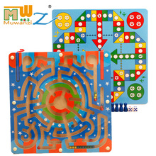 MWZ 2 in 1 Wooden Magnetic Maze Game Magnetic Pen Flying Chess Intelligence Games Children Learning