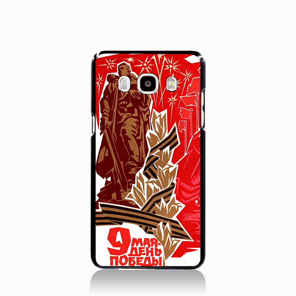 14945 Russian Victory Day history cell phone case cover for Samsung Galaxy J1 MINI J2 J3 J7 ON5 ON7 J120F 2016