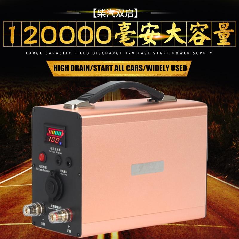 Haute puissance 12 V 120AH 120000 MAH Li-polymère rehargeable Batterie pour diesel/essence voitures (1.0L-7.0L), banque d'alimentation de secours